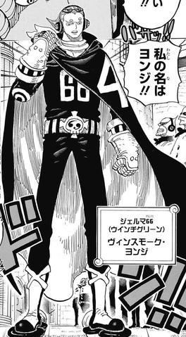 Vinsmoke Yonji Manga Infobox