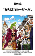Chapter 871 Colored