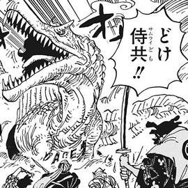 Ryu Ryu no Mi, modèle Spinosaure Forme Animale Manga Infobox