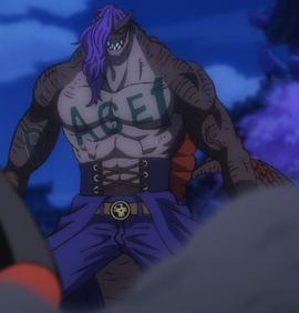 Ryu Ryu no Mi, modèle Spinosaure Forme Hybride Anime Infobox