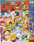 Shonen Jump 2009 Issue 37-38