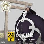 24.Kuma no Kodou