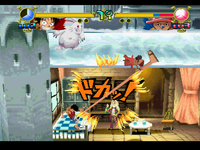 Grand Battle 2 in game