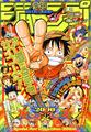 Shonen Jump 2000 Issue 05-06.png