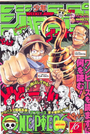 Shonen Jump 2001 Issue 16