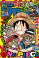 Shonen Jump 2016 numero 1