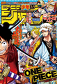 Shonen Jump 2019 numero 35