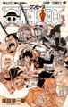 Volume 76 Inside Cover.png