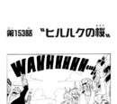 Chapter 153