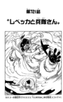 Chapter 721