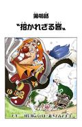 Coloreado Digital del Capítulo 46