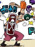 George Mach in the Digitally Colored Manga