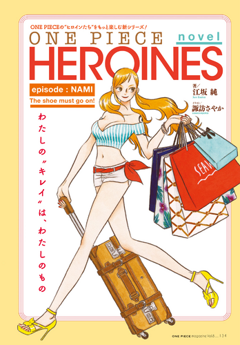 One Piece novel HEROINES