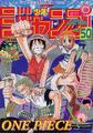 Shonen Jump 1997 numero 50