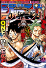 Shonen Jump 2018 Issue 47