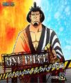 BD Season 16 Piece 5.png