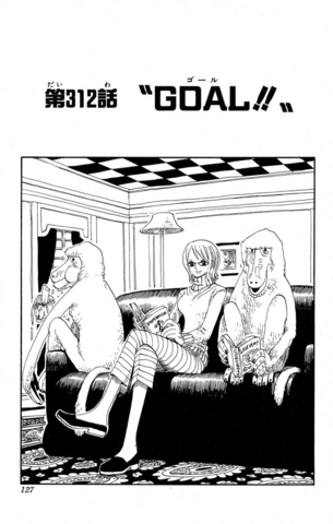 File:Chapter 312.png