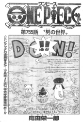 Chapter 755
