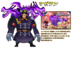 Magellan en Super Grand Battle! X
