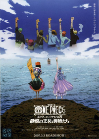 Movie 8 Alternative Poster