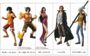 One Piece Styling Figures Marineford