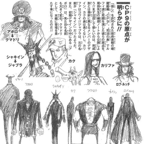 I primi disegni riguardanti gli agenti del CP9