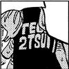 SBS65 4 Tega2tsui