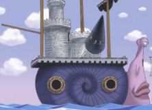 Yonji Castle