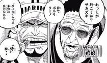 Borsalino with Sakazuki talks the meeting of Kaido and Big Mom