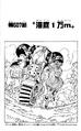 Thumbnail for version as of 09:45, May 3, 2011