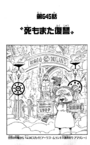 Chapter 645