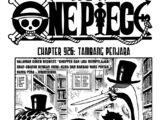 Chapter 926