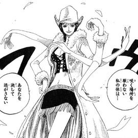 Hana Hana no Mi Manga Infobox