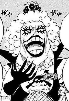 Horu Horu no Mi Manga Infobox