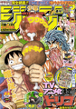 Shonen Jump 2011 numero 03-04