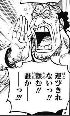 Tegata Ringana Manga Infobox