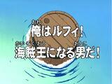 Ore wa Luffy! Kaizoku-Ō ni naru Otoko da!