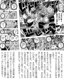 Bustercall Tegami