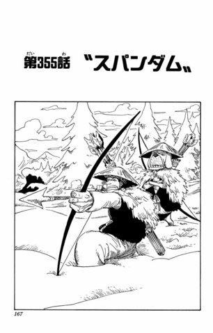 File:Chapter 355.png