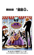 Chapter 880 Colored