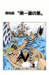Chapter 96 Colored