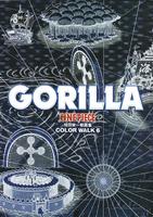 Color Walk 6 - 009