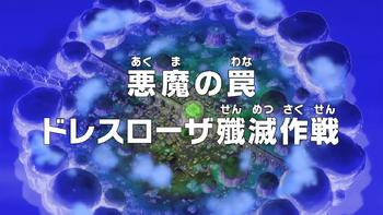 Episode 680