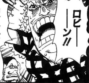 Файл:Roji Manga Infobox.png