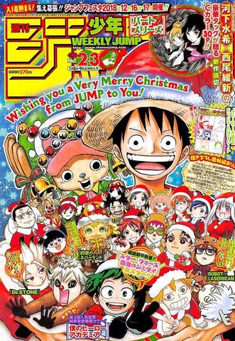 Файл:Shonen Jump 2018 Issue 2-3.png