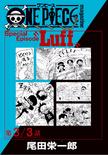 Special Episode Luff tercera portada