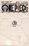 Contraportada Volumen 62