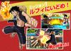 Dragon Ball Heroes Luffy