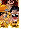 One Piece novel A vol. 2