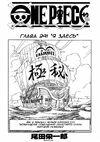 One Piece v31 c291 095